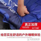 辦公室午休墊自動充氣墊加厚防潮墊子 戶外帳篷睡墊 充氣床墊單人 NMS快意購物網