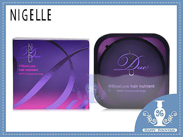 NIGELLE DW蒂聖絲極緻護髮素 150g