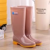 雨鞋女士高筒雨靴春秋長筒中筒水靴加絨保暖防滑膠鞋時尚水鞋 布衣潮人