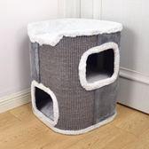 劍麻桶貓大貓抓柱貓爬架貓窩貓樹圓通雙層三層貓抓板跳台豪華出口灰色兩層jy