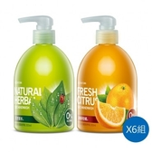 【快潔適】SDC抗菌洗手乳超值優惠組(溫和草本X6瓶+清新柑橘X6瓶)