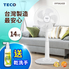 TECO東元 14吋 3段速機械式桌立扇...