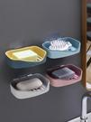 肥皂盒 創意瀝水衛生間吸盤壁掛免打孔浴室廁所家用個性香皂置物架【八折搶購】