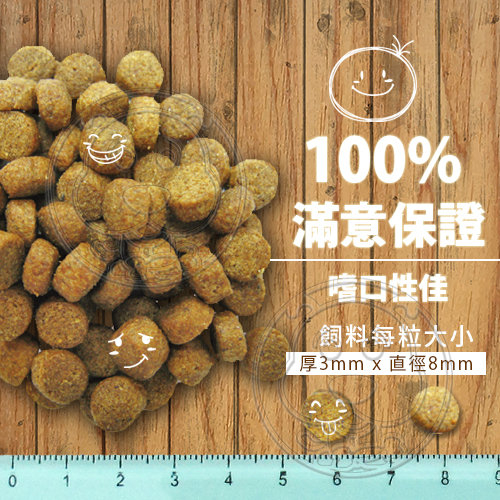 【培菓寵物48H出貨】Happy Dog《快樂狗》羊肉高嗜口皮膚毛髮挑嘴狗飼料3kg