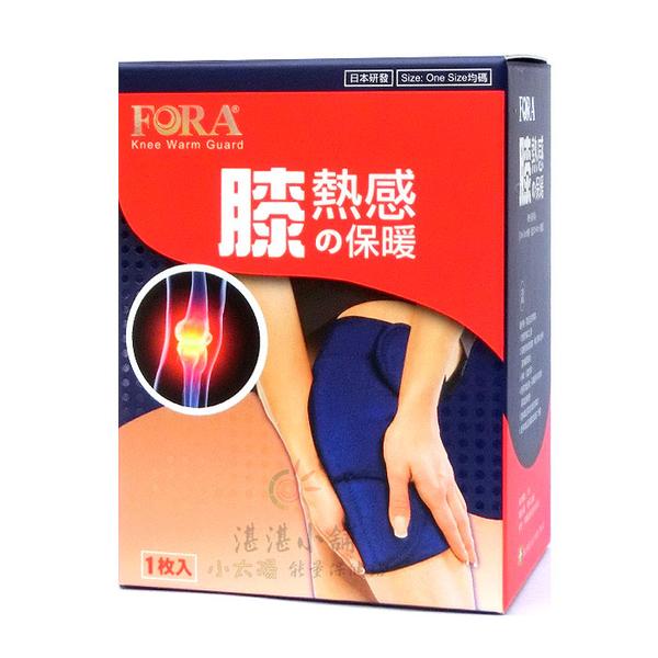 FORA YASCO 醫療護具 熱感 護膝 1枚入