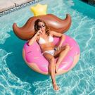 【送修補貼 拉繩】粉紅甜甜圈 鬍子泳圈 造型泳具 大型泳圈 浮板 充氣玩具 直播小物 游泳圈