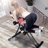 (百貨週年慶)家用運動健身器材女減腰瘦肚子腰力機健腹輪卷腹器健腰收腹美腰機xw