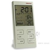 《一打就通》大螢幕多功能電子溫濕度計 CP-501 ∥液晶顯示∥品質優質∥