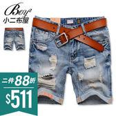 牛仔短褲 韓版刷破刀割水洗丹寧短褲【NW618029】