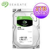 【Seagate 希捷】2TB 3.5吋 SATAⅢ 桌上型硬碟 (ST2000DM008)