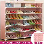 簡易鞋櫃鞋架組裝多層布藝鞋架雙排收納防塵布鞋櫃現代簡約多功能wy