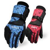 手套男女士保暖加厚防風防水防寒棉摩托騎行車滑雪冬天   樂芙美鞋