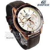EDIFICE EFR-552GL-7A 超越極限計時賽車真皮男錶 不銹鋼 防水手錶 咖啡x玫瑰金 EFR-552GL-7AVUDF CASIO卡西歐