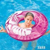芙蓉花三色游泳圈大人浮圈成人加厚游泳圈成人腋下圈 xy5287【原創風館】