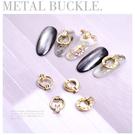 【Z79系列】美甲DIY飾品~熱賣質感金屬鑽石環扣 百搭 時尚(2款可選)
