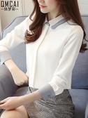 2020年秋裝新款時尚polo領雪紡白襯衫女長袖冬季加絨保暖輕熟上衣
