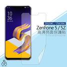 一般亮面 保護貼 ASUS ZenFone 5 ZE620KL X00QD / 5Z ZS620KL 軟膜 螢幕手機 貼 膜 保護膜 軟貼