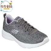 《布布童鞋》SKECHERS_DYNAMIGHT2.0_灰紫色透氣編織女鞋運動鞋(23~25.5公分) [ N9W966J ]
