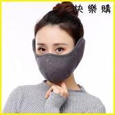 口罩護耳口罩加厚保暖防寒兒童純棉防風騎行透氣