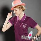 【微笑MIT】Aiken Sport艾肯/伯國-女款短袖 精梳棉POLO衫 AK13730(紫)