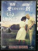 挖寶二手片-P08-449-正版DVD-電影【愛侶】-喬爾埃哲頓 露絲奈格