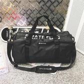 健身包 男干濕分離訓練包女短途運動行李手提大容量潮牌【快速出貨】