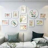 米蘭 北歐照片牆裝飾創意相框組合連體掛牆簡約現代客廳美甲店相片牆YDL