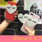 【萌萌噠】iPhone 6/6S (4.7吋)  熱賣韓國立體睫毛愛心保護殼 全包防摔 超薄矽膠軟殼 手機殼 手機套