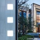 壁燈戶外防水樓梯過道走廊牆壁燈現代簡約LED陽台臥室衛生間牆燈 樂活生活館