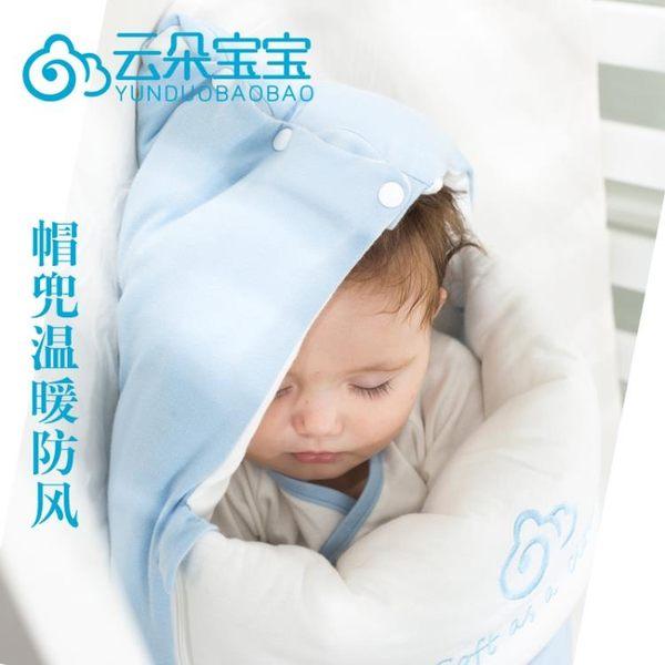 新生兒純棉秋冬季加厚款包被子 初生嬰兒寶寶春秋抱被睡袋兩用【時尚家居館】