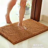 門墊加厚雪尼爾地毯地墊客廳臥室衛生間浴室吸水防滑墊進門腳墊 igo陽光好物