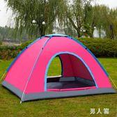 戶外帳篷2秒全自動速開 2人露營野營雙人野外免搭建 zm4661『男人範』TW