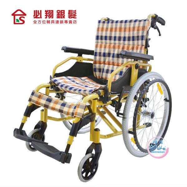 """""""必翔銀髮""""手動輪椅(未滅菌) 移位式  PH-163F  輪椅 【生活ODOKE】"""