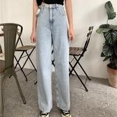 高腰牛仔褲女寬鬆chic港風夏季新款顯瘦寬褲垂感百搭直筒長褲潮