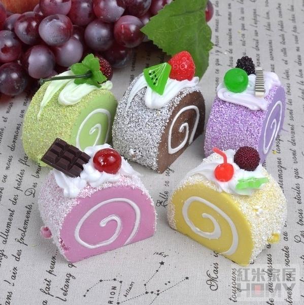 [協貿國際]仿真瑞士卷小蛋糕裝飾