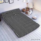 沙發床 可折疊客廳小戶型雙人單人多功能簡約現代榻榻米懶人沙發 DR10158【男人與流行】