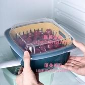 冰箱保鮮盒瀝水廚房帶蓋密封水果蔬菜收納雙層塑料保鮮盒A【匯美優品】