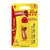 CARMEX小蜜媞 草莓藥用防曬潤唇膏 【康是美】