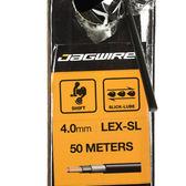 *阿亮單車*JAGWIRE LEX-SL 4mm 變速外管(滑順全注油內管)(黑色)《A80-275-3》