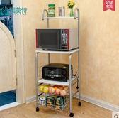 雙層微波爐架置物架支架餐車電器層架 收納架廚房收納架【微波爐 木色面板】