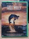挖寶二手片-C07-017-正版DVD*電影【威鯨闖天關1】講述一個小男孩與殺人鯨威利間動人的友誼*影印封
