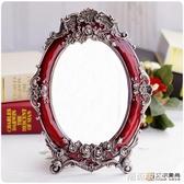 結婚鏡子紅色新娘紅一對女化妝鏡台式婚慶用品陪嫁公主梳妝鏡對鏡『潮流世家』