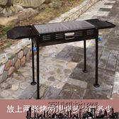 加厚款大號燒烤爐 戶外木炭便攜燒烤架 家用烤肉架子5人以上全套【潮咖地帶】