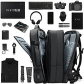 雙肩包男士後背包可擴容大容量出差旅行李包電腦包【毒家貨源】