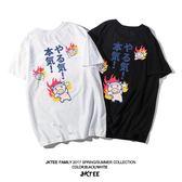 日系原宿BF風卡通印花T恤短袖韓版學生白色情侶裝