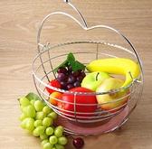 創意水果籃客廳裝飾果盤瀝水籃水果收納籃搖擺不銹鋼色糖果盤子 向日葵