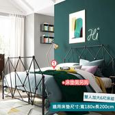 林氏木業簡約工業風雙人加大6尺鐵床架LS039A1-黑色