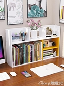 書架 簡易書桌上小型書架辦公桌面置物架兒童收納學生家用多層簡約書櫃LX 榮耀
