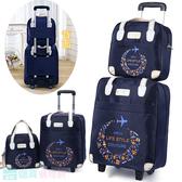 二合一大容量手提拉桿旅行包 輕巧行李箱 行李袋 旅行袋 配小包組合 登機