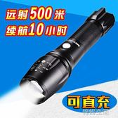 T6特種兵氙氣燈手電筒強光可充電超亮遠射防水5000多功能家用戶外 韓語空間